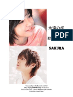 Eternal Sakura (Yamada Ryosuke Fan Fiction)