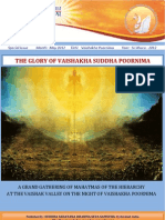 The Glory of Vaisakha Poornima