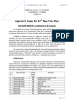 Approach Paper 12th 5 Yr Plan