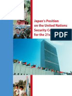 Japan'Spositioninunitednationssecuritycouncil
