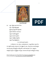భావనోపనిషత్