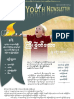 Fire Youth Newsletter Vol.1 No.20
