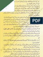 Ikhwan e Salasa - Page 41-80 of 128