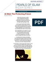 The Pearls of Islam Reminder Series 6.4 - The Protecting Friend