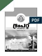 Read Trumpet Online (April 2012),St.Pauls Orthodox Valiya Pally,Nedumavu