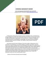 Shri Krishna Saraswati Swami