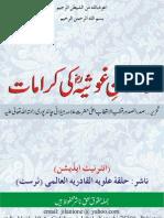 Khandan e Ghosia Ki Karamat
