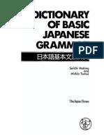 Dictionary of Basic Japanese Grammars