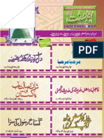 Ahle Sunnat Jan 2012 Monthly