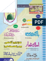 Ahle Sunnat Aug 2011 Monthly