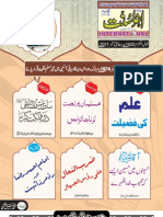 Ahle Sunnat Sep 2011 Monthly