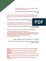 English for Architect Engineer