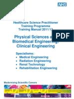 Clinical Engineering BSc PTP TM 2011-12 -Nov11