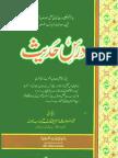 Dars e Hadith Vol 06