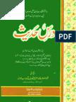 Dars e Hadith Vol 09