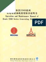 Deutz 226B Operation Manual