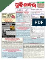 85702890-Nijukti-17-23-March-2012