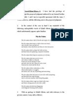 Gilani Verdict - Separate Note