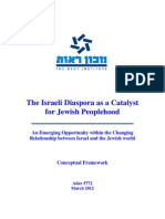 The Israeli Diaspora as a Catalyst for Jewish Peoplehood