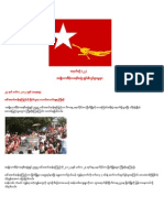 Vol.(22)Current Movement of NLD in BURMA From(24.3.2012)to (27.4.2012)Microsoftword Files