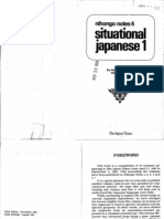 Nihongo Notes 06 - Situational Japanese 1