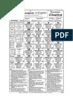 Panchangam in English 2012-13