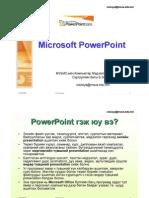 powerpoint2003_zoloo