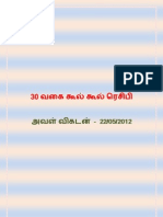 30-VIKATAN-RECIPES-22052012