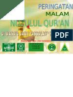 Banner Nq Newest