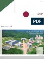 2011 brochure(¿µ¹®)