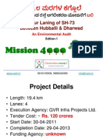 Four Laning of SH-73 Between Hubballi-Dharwad 2012May01
