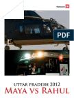 FirstpostEbook_eBookUP2012_MayaVsRahul_20120210062344