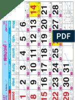 Malayalam Calendar 2012