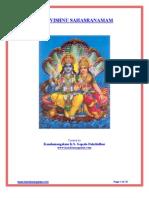 Sree Vishnu Sahasranama Stotram