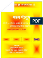 Param Piyush  Volume-2 (Chapter 11 to 20)