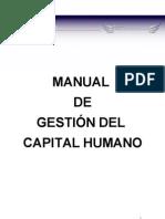 Manual de Gestion 2012[1]