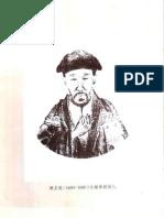 !Chen Chen Tai Chi (Laojia Yilu) (Zheng Lei)