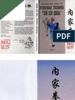(wudang maybe) Ротань-Ю-Г-Кулачная-техника-НэйЦзяЦюань-традиционные-стили-ушу-2005