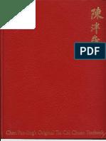 Chen Pan-Ling - Original Tai Chi Chuan Textbook