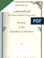Sermons Vol II