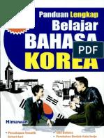 Pdf bahasa korea