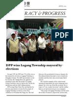 DPP Newsletter April2012