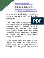 35735459-Vedhavannara-Vedhava-AndhraMirchi