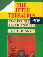 The.little.thesaurus.en Gr