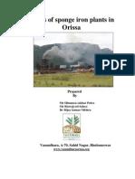 Status of Sponge Iron Plant in Orissa
