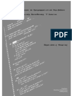 Ανάπτυξη Εφαρμογών σε Προγραμματιστικό Περιβάλλον - Θεωρία