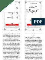 Hazrat Khwaja Gareeb Nawaz