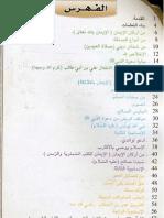 livre-islam-4m-p (1)