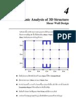 T04 3D Seismic Design