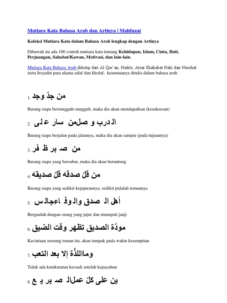 84 Kata Kata Mutiara Bahasa Arab Tentang Ilmu 1000mutiarakata